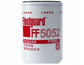Фильтр тонкой очистки топлива XZ180