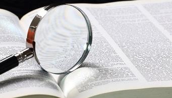 Изменения в законодательстве по проведению ГНБ работ