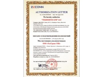 ТехСервисГНБ стал эксклюзивным дилером HUNAN ZLCONN MACHINERY CO LTD